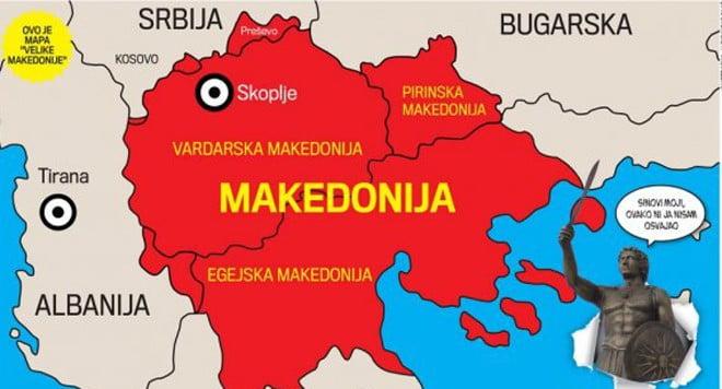 Γιατί τα Σκόπια πρέπει να ονομασθούν Μακεδονία