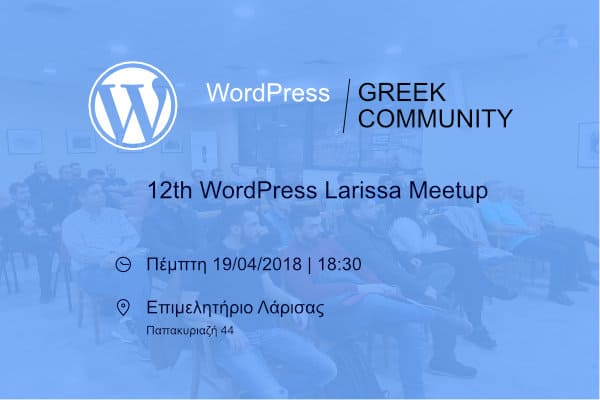 12th Larissa WordPress meetup